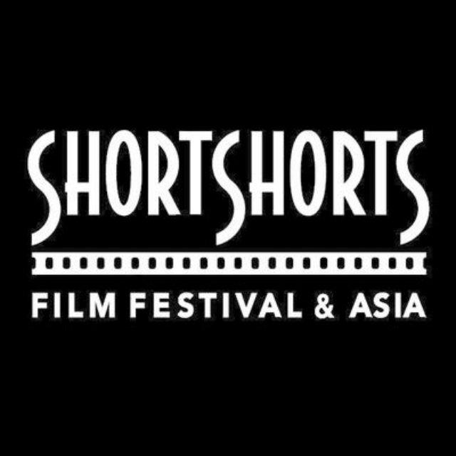Comme une éléphant sélectionné au SSFF&Asia 2018