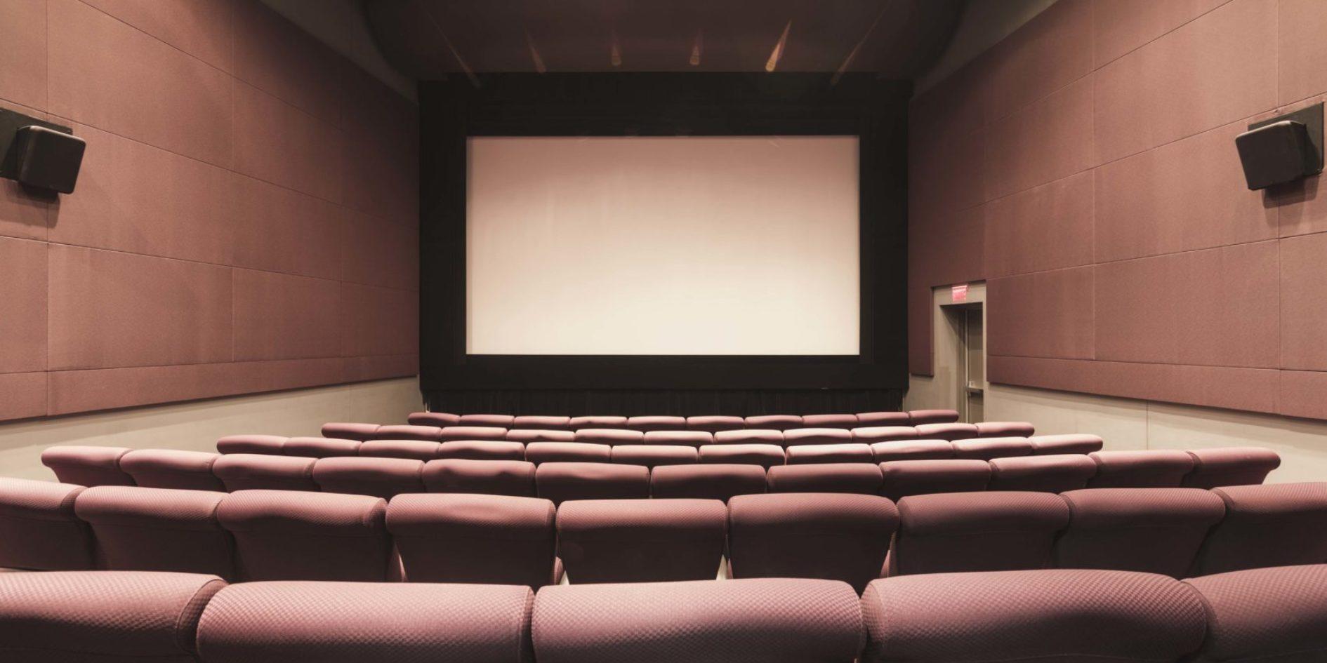 Salle de cinéma Excentris Montréal