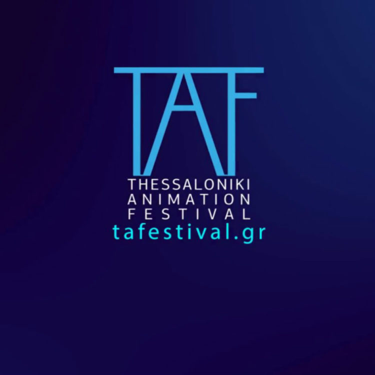 9 short films selected at Thessaloniki Animation Festival